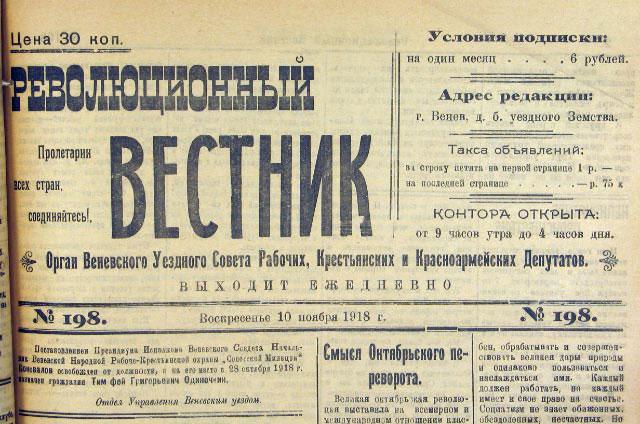 Разный донецк: как живет пролетарский район и его окраины