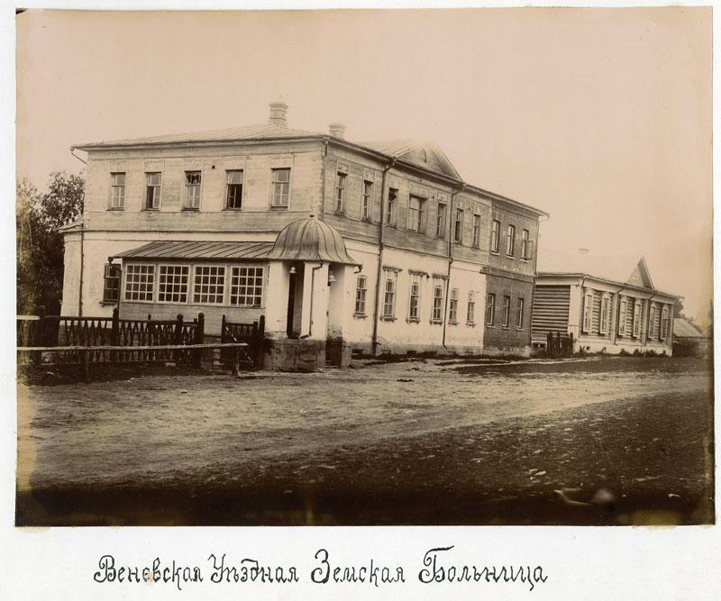 Хирургическое отделение детской больницы святого владимира